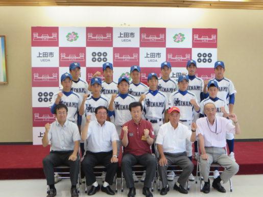 2016上田南リーグ